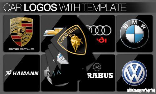 75 автомобильных логотипов