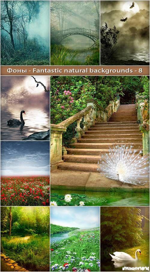 Красивые природные фоны ч.8
