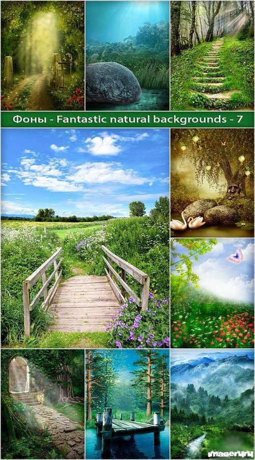 Красивые природные фоны ч.7