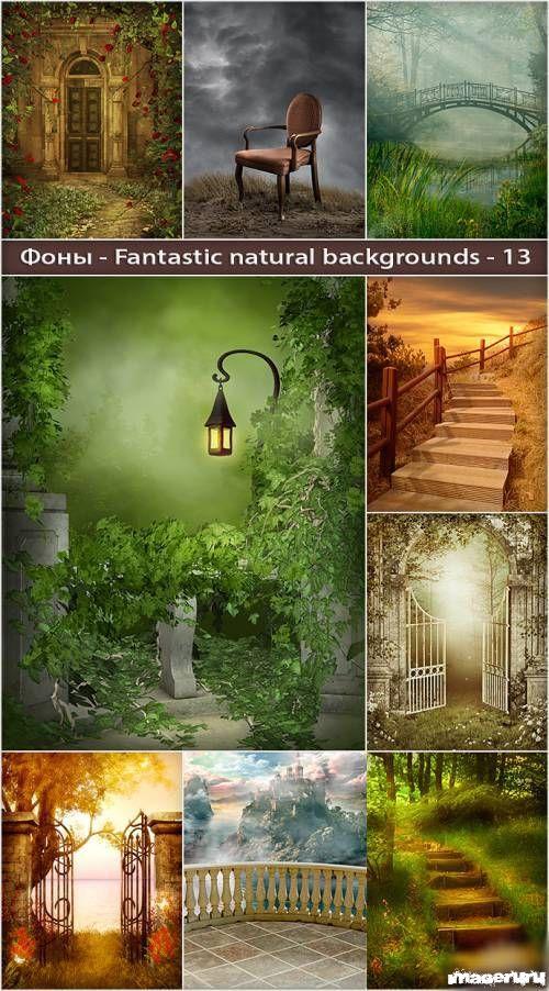 Красивые природные фоны ч.13