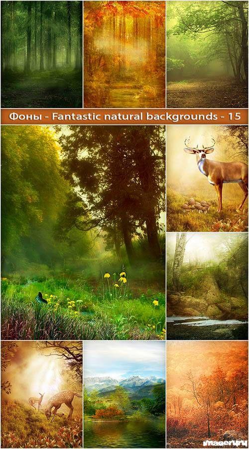 Красивые природные фоны ч.15