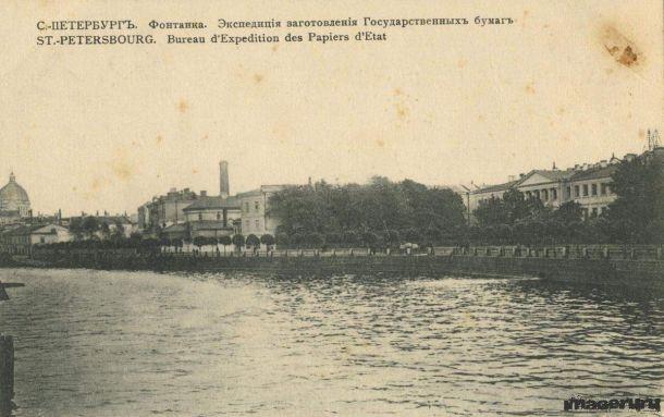 С. Петербургъ - старинные фотографии