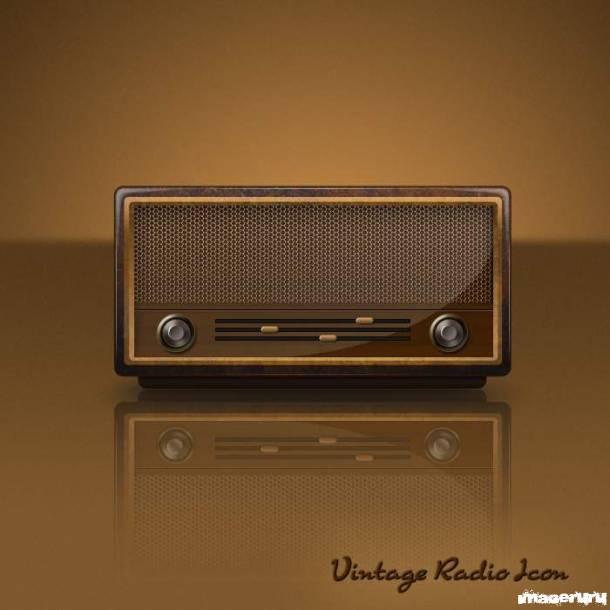 Старинный радиоприемник