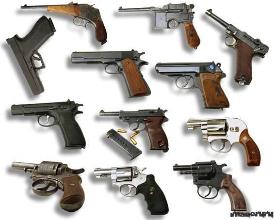 Оружие: пистолеты, автоматы, пулеметы