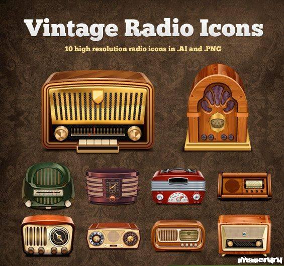 Иконки старинных радиоприемников