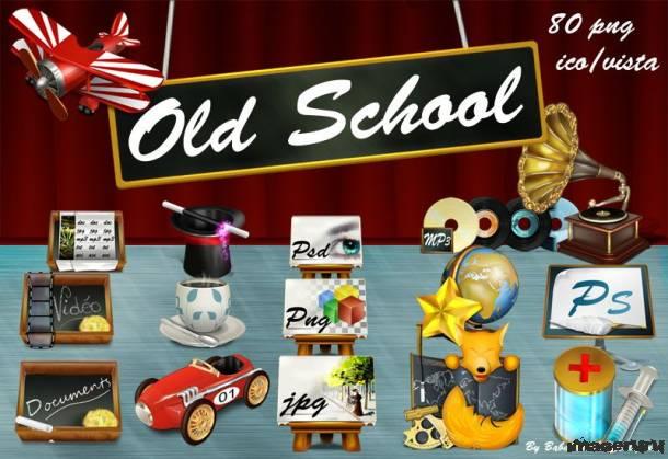 Высококачественные Old School иконки
