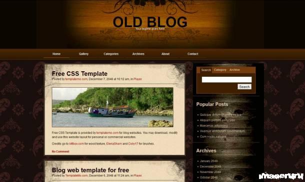 Винтажный шаблон для блога