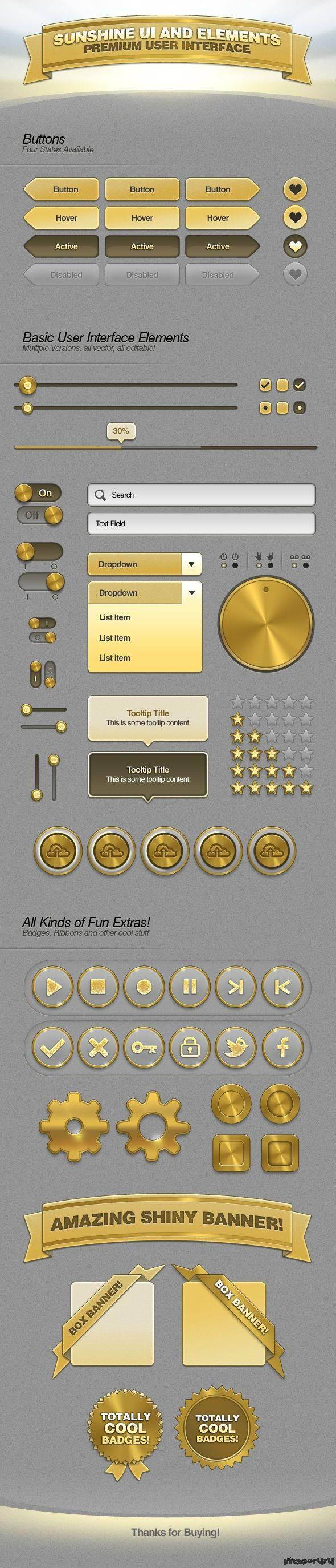 Золотой интерфейс